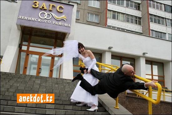 Как затащить жениха в ЗАГС