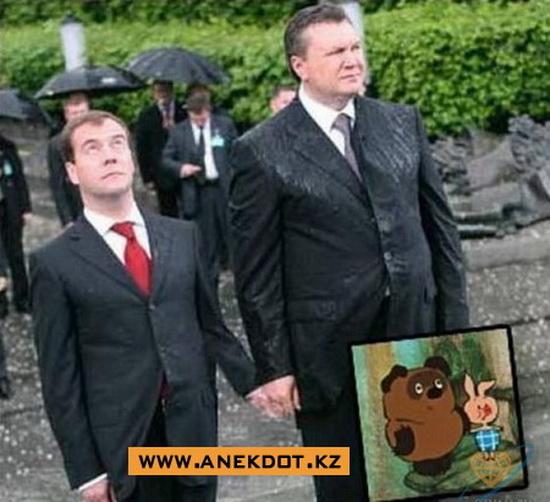 Медведев с Януковичем - Винни пух и Пяточек?!